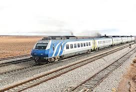 پاورپوینت تحلیل برنامه استراتژیک راه آهن